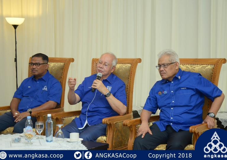 National cooperative day 2018